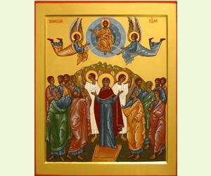 Méditation en ce jour de l'Ascension